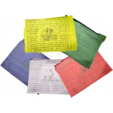 Tibetan Green Tara prayer flag 9
