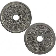 Zodiac coin