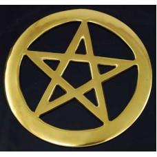 Brass Cut-Out Pentagram 4